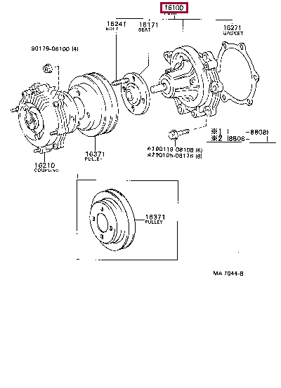 1610059138: PUMP ASSY, ENGINE WATER Тойота