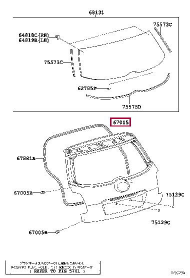 6700502220: PANEL SUB-ASSY, BACK DOOR Тойота