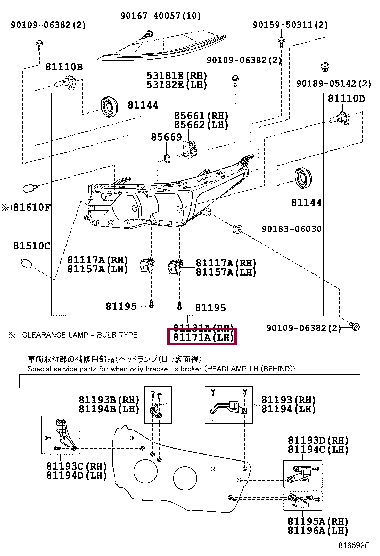 8117002F01: UNIT, HEADLAMP, LH Тойота