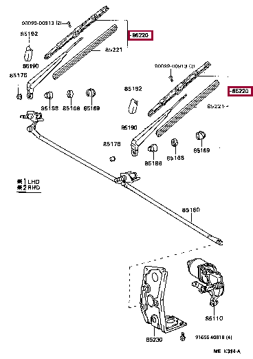 8521237010: BLADE ASSY, WINDSHIELD WIPER Тойота