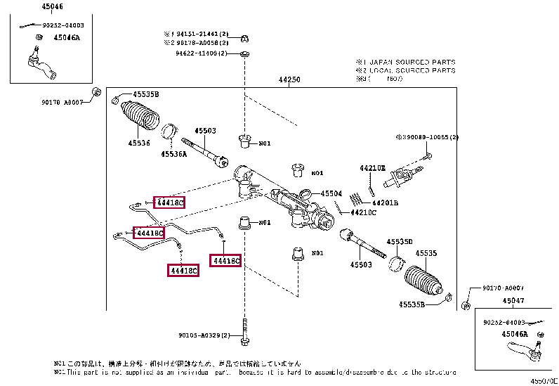 Опель Вектра A - схема электрическая