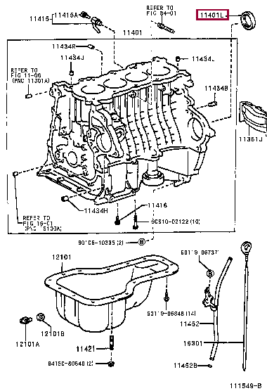 9008031059: SEAL, ENGINE REAR OIL Тойота