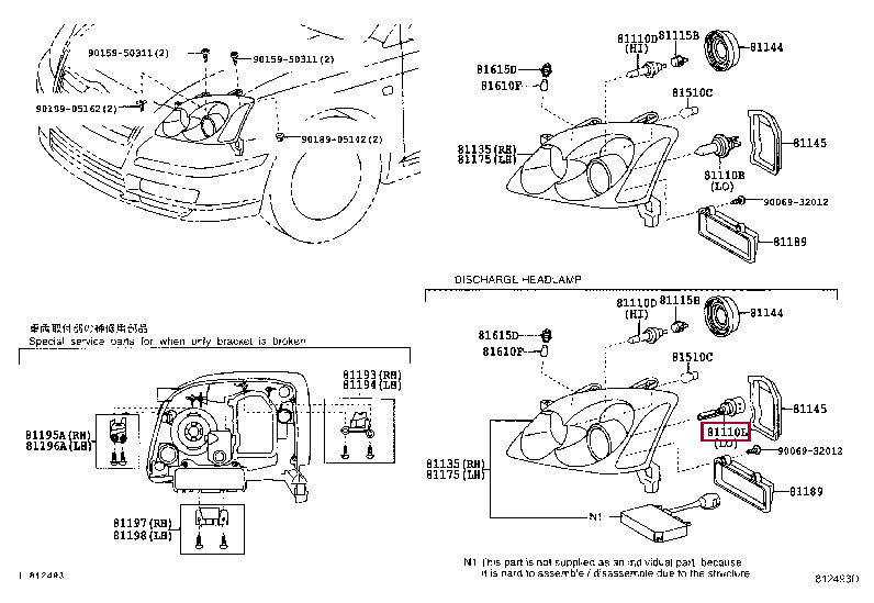 90981WL001: BULB, DISCHARGE HEADLAMP Тойота