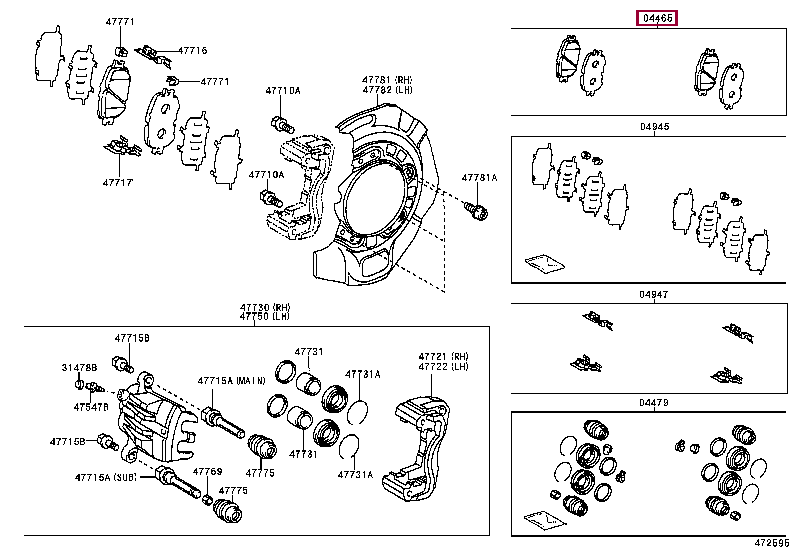 0446533270: PAD KIT, DISC BRAKE, FRONT Тойота