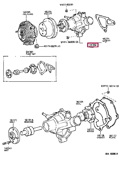 1610019156: PUMP ASSY, ENGINE WATER Тойота