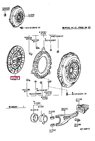 3125020240: DISC ASSY, CLUTCH Тойота