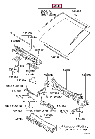 GLASS, WINDSHIELD 56101-52760 (номер toyota 5610152760)