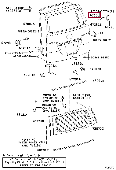 6700544280: PANEL SUB-ASSY, BACK DOOR Тойота